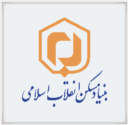بنیاد مسكن انقلاب اسلامی