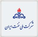 شركت ملی نفت ایران